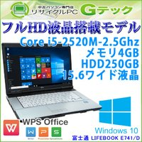 ■型番 LIFEBOOK E741/D  ■OS Windows10 Home 64bit (MAR...