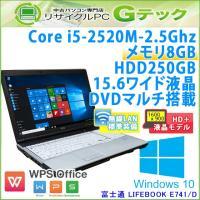 ■型番 LIFEBOOK E741/D (テンキー付きモデル) ■OS Windows10 Home...