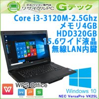 ■型番 VersaPro VK25L/X-G  ■OS Windows10 Home 32bit (...