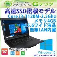 ■型番 VersaPro VK25L/X-G  ■OS Windows10 Home 32bit (...