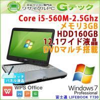 ■型番 LIFEBOOK T730/B  ■OS Windows7 Professional 32b...