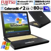 ■型番 FMV-C8220  ■OS WindowsXP Professional 32bit (S...