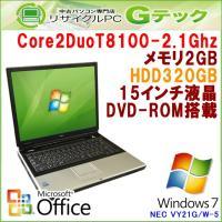 320GBHDDを搭載したお求めやすいWindows7ノート。低価格でも第2世代型のCore2Duo...