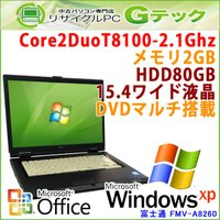 ■型番 FMV-A8260  ■OS WindowsXP Professional 32bit (S...