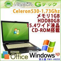■型番 FMV-A8255  ■OS WindowsXP Professional 32bit (S...