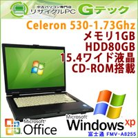 ■型番 FMV-A8255  ■OS WindowsXP Professional 32bit (S...