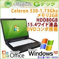 標準的な性能のWindows XPノートパソコン。XPの保守機として、オフライン専用マシンとしてまだ...