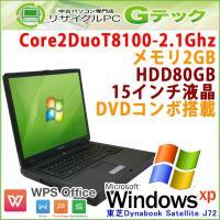 ■型番 Dynabook Satellite J72  ■OS WindowsXP Professi...