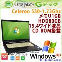 ■型番 FMV-A6255  ■OS WindowsXP Professional 32bit (S...