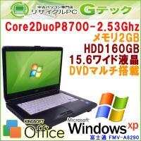 富士通の大画面液晶ノート。Windows XPノートとしては上位性能を持っています。XPでしか動かな...