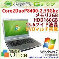 高性能Core2Duoを搭載したNECのVersaProシリーズ。高性能Core2Duoに加え、メモ...