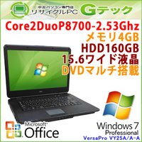 ■型番 VersaPro VY25A/A-A  ■OS Windows7 Professional ...