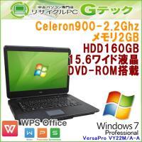 ■型番 VersaPro VY22M/A-A  ■OS Windows7 Professional ...