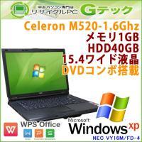 ■型番 VersaPro VY16M/FD-4  ■OS WindowsXP Professiona...