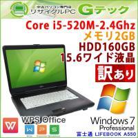 ■型番 LIFEBOOK A550/A  ■OS Windows7 Professional 32b...