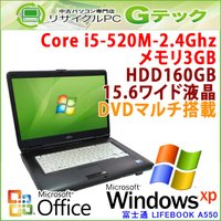 ■型番 LIFEBOOK A550/A  ■OS WindowsXP Professional 32...