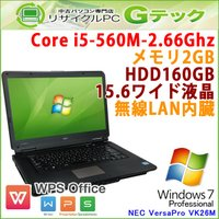 ■型番 VersaPro VK26M/X-B  ■OS Windows7 Professional ...