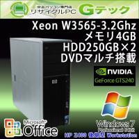 Xeon搭載のワークステーションにゲーム用グラフィックボードを搭載したカスタムモデル。GTS240グ...