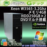 Xeon搭載のワークステーションにゲーム用グラフィックボードを搭載したカスタムモデル。GTS250グ...