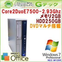 ■型番 MY29R/A-A ■OS Windows7 Professional 32bit ■CPU...