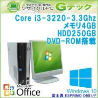 ■型番 ESPRIMO D551/F  ■OS Windows10 Home 64bit (MAR)...