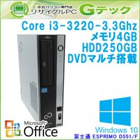 ■型番 ESPRIMO D551/F  ■OS Windows10 Home 64bit (MAR)...