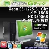 ■型番 Z210 Workstation SFF  ■OS Windows7 Professiona...