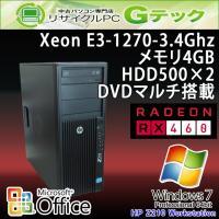 ■型番 Z210 Workstation  ■OS Windows7 Professional 64...