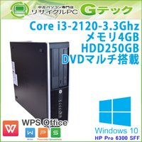 ■型番 Pro 6300 SFF  ■OS Windows10 Home 64bit (MAR) ■...