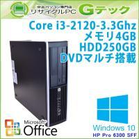 ■型番 Pro 6300 SFF  ■OS Windows10 Home 64bit (MAR) ■...