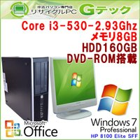 ■型番 8100 Elite SFF  ■OS Windows7 Professional 64bi...