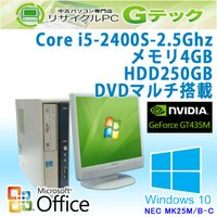 ■型番 MK25M/B-C  ■OS Windows10 Home 64bit (MAR) ■CPU...