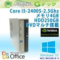 ■型番 MK25M/B-C  ■OS Windows10 Home 64bit (MAR) ■CPU...