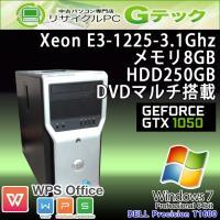 ■型番 Precision T1600  ■OS Windows7 Professional 64b...