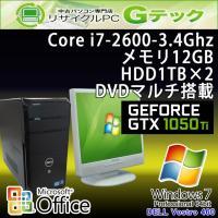 Core i7搭載高性能デスクに最新グラフィックボードを搭載したカスタムモデル。上位性能のゲーミング...