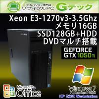 ■型番 Z230 Workstation  ■OS Windows7 Professional 64...