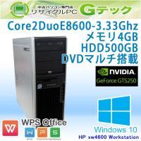 ■型番 xw4600 Workstation  ■OS Windows10 Home 64bit (...