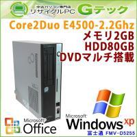■型番 FMV-D5255  ■OS WindowsXP Professional 32bit (S...