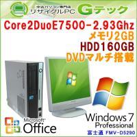 高性能なCore2Duoプロセッサを搭載したスリムタイプデスクトップパソコン。幅8.9cmのスリム筺...