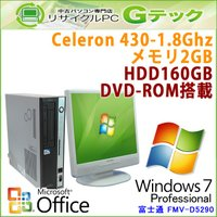 ■型番 FMV-D5290  ■OS Windows7 Professional 32bit ■CP...
