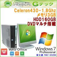 ■型番 FMV-D5290  ■OS Windows7 Professional 32bit ■CP...