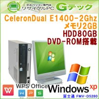 ■型番 FMV-D5280  ■OS WindowsXP Professional 32bit (S...