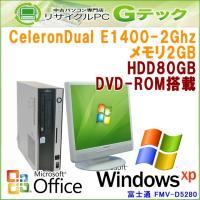 ■型番 FMV-D5280  ■OS WindowsXP Professional 32bit (S...