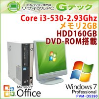 ■型番 FMV-D5390  ■OS Windows7 Professional 32bit ■CP...