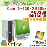 ■型番 FMV-D5390  ■OS Windows7 Professional 32bit ■CP...