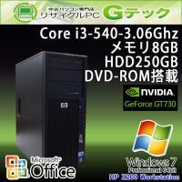 ゲーム用グラフィックのGeForce GT730搭載のカスタムワークステーション。ハイスペックな筐体...