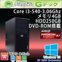 ■型番 Z200 Workstation  ■OS Windows10 Home 64bit (MA...