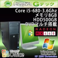 高クロックCore i5搭載のゲーミングPC。全体的に高いスペックを持つのでおおむねの3Dゲームが楽...