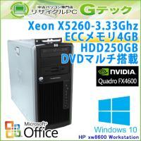 ■型番 xw8600 Workstation  ■OS Windows10 Home 64bit (...