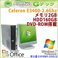 ■型番 ESPRIMO D550/B (2011年発表モデル) ■OS Windows7 Profe...